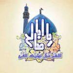 تاثیر موعودگرایی شیعی بر توسعه سیاسی جوامع شیعه در دوران غیبت، مبتنی بر سه مولفه حکمت، محبت و عدالت