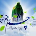 مهدویت در قرآن (تأملی در آیه ۱۰۵ سوره انبیاء)(۱۱ص)