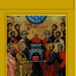 مکاشفه پولس: تحلیلی بر سه روایت لوقا در کتاب اعمال