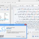 دانلود نرم افزار رایگان قرآنی ذکر برای جستجوی سریع در قرآن