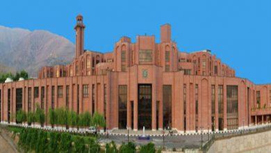 ساختمان دائره المعارف بزرگ اسلام