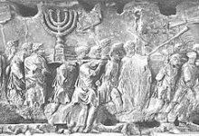 مسیح در آیین یهود