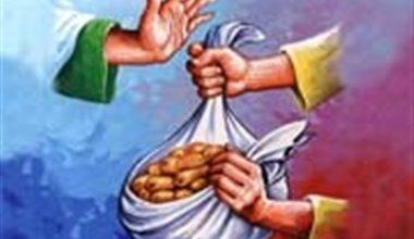 دین و اخلاق